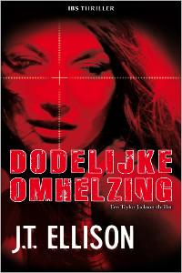 omhelzing